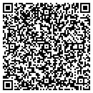 QR-код с контактной информацией организации АПТЕКА ОЗ