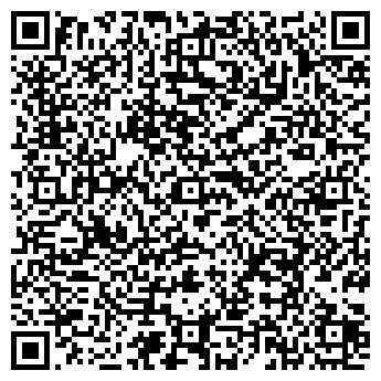 QR-код с контактной информацией организации Аптека   № 276, ГУП