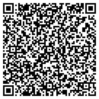 QR-код с контактной информацией организации ПЕНТА, ООО
