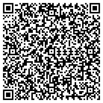 QR-код с контактной информацией организации АЛТЫН ОРДА ЛОМБАРД ТОО