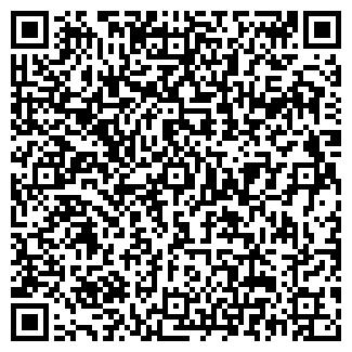 QR-код с контактной информацией организации УДАЧНАЯ