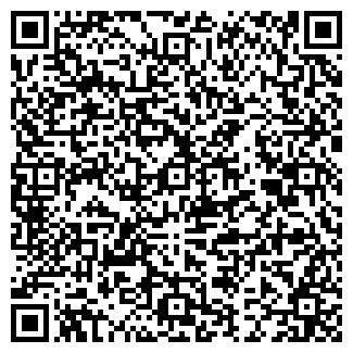 QR-код с контактной информацией организации ЭГМОНТ