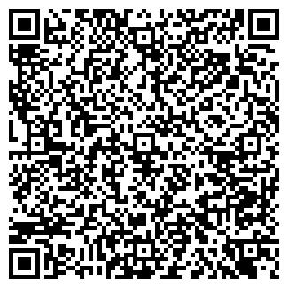 QR-код с контактной информацией организации АЛЬМАВЕТ