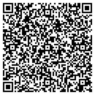 QR-код с контактной информацией организации ОТВЕТ