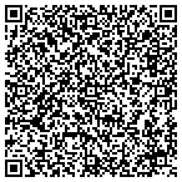 QR-код с контактной информацией организации ПРИНЕВСКОЕ ПЛЕМЕННОЙ ЗАВОД, ЗАО