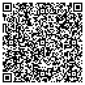 QR-код с контактной информацией организации АЛТЫН-АГАШ ТОО