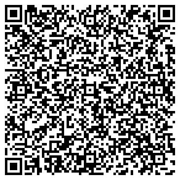 QR-код с контактной информацией организации АЛТЫН-АЙ КОМПАНИЯ ТОО (АПТЕКА № 37)
