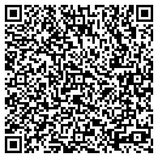 QR-код с контактной информацией организации ООО ХЕЙНЕКЕН