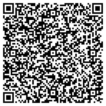 QR-код с контактной информацией организации ОМЕГА ТД, ООО