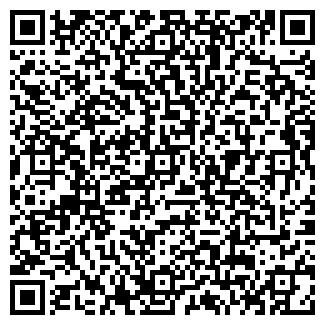 QR-код с контактной информацией организации РЕАЛКОМ