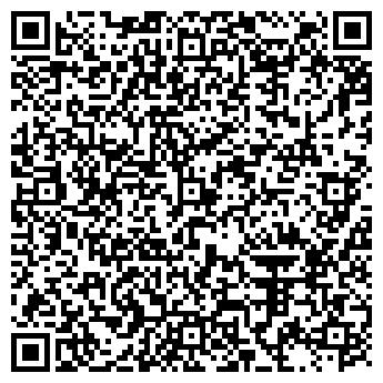 QR-код с контактной информацией организации ИМПУЛЬС СЕРВИС, ООО