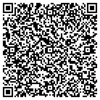 """QR-код с контактной информацией организации Компания """"Здоровей"""""""