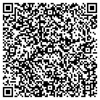 QR-код с контактной информацией организации ПУЛЬТЕКС-РЕНТ