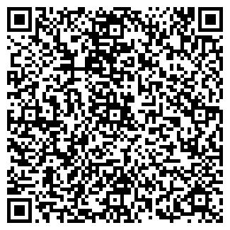 QR-код с контактной информацией организации АЛУА ТОО