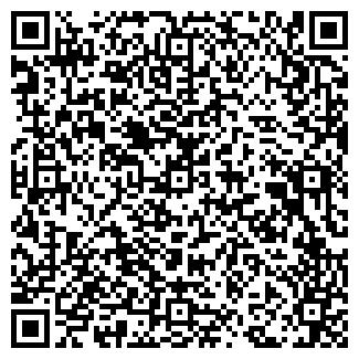 QR-код с контактной информацией организации ВИКАРС