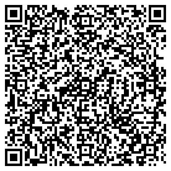 QR-код с контактной информацией организации НАСТ ФИРМА, ООО