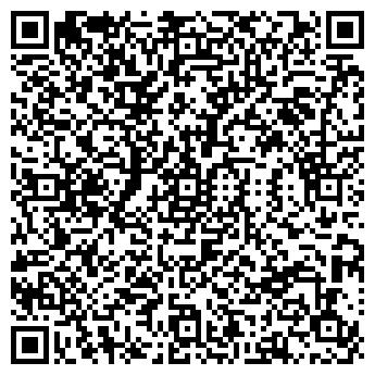 QR-код с контактной информацией организации ЭКСПЕРТ, ООО