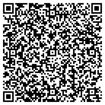 QR-код с контактной информацией организации ЕМГ СЕВЕРО-ЗАПАД, ЗАО