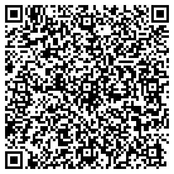 QR-код с контактной информацией организации ТРАК ТАЙЕРС, ООО