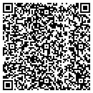 QR-код с контактной информацией организации КОРЧМА