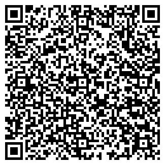 QR-код с контактной информацией организации АЛЬБЕДО ТОО