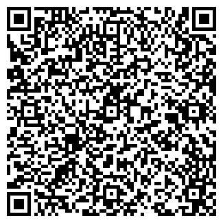 QR-код с контактной информацией организации LIFTEC