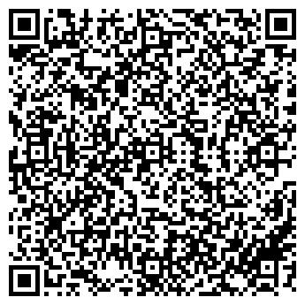 QR-код с контактной информацией организации ПОРТАЛ, ЗАО