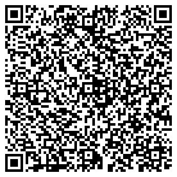 QR-код с контактной информацией организации НАВИС, ЗАО
