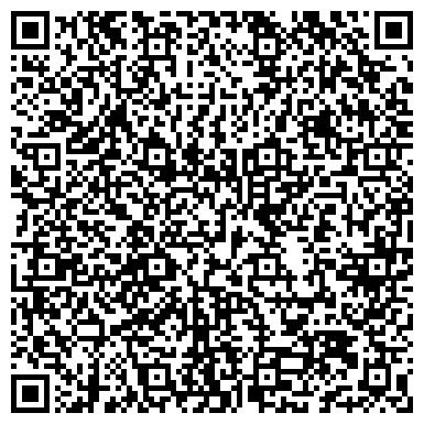 QR-код с контактной информацией организации БАЛТИЙСКАЯ СТРОИТЕЛЬНАЯ КОМПАНИЯ УМС, ЗАО