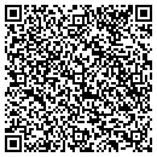 QR-код с контактной информацией организации АЛЬВИН ВЕСТ