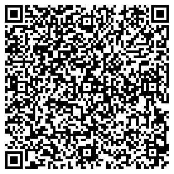 QR-код с контактной информацией организации ИНТЕХСТРОЙ, ЗАО