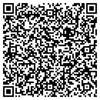 QR-код с контактной информацией организации СМУ СПЕЦАВТО
