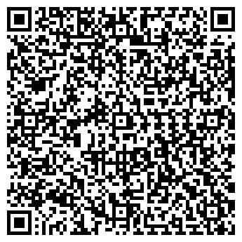 QR-код с контактной информацией организации СНГ, ООО