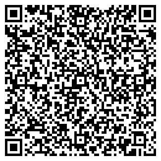 QR-код с контактной информацией организации ИЛМА, ООО
