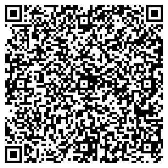 QR-код с контактной информацией организации ЛЕНХИМПРОДУКТ, ООО