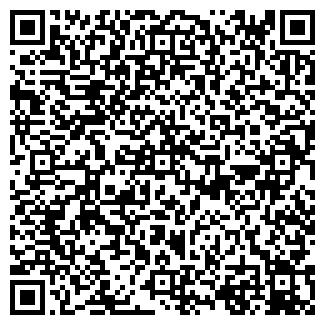 QR-код с контактной информацией организации ЛИОН