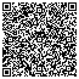 QR-код с контактной информацией организации АЛЬМАЗАН ТОО