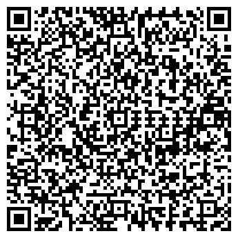 QR-код с контактной информацией организации BROKS АВТОЦЕНТР