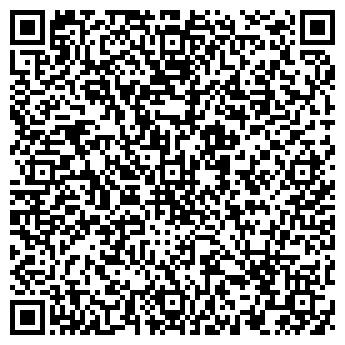 QR-код с контактной информацией организации АЛЬПИНА XXI ТУРИСТСКАЯ ФИРМА