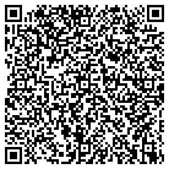 QR-код с контактной информацией организации ООО АЛЮМПРО СК