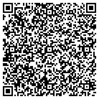 QR-код с контактной информацией организации ALUPROF
