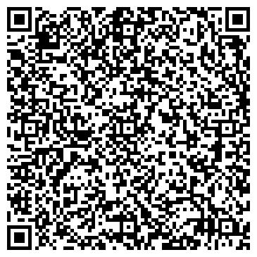 QR-код с контактной информацией организации ООО КОТЕЛЬНО-СВАРОЧНЫЙ КОМПЛЕКС