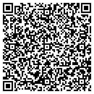 QR-код с контактной информацией организации ГЕРОЛД, ООО