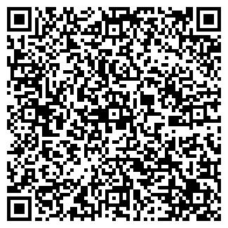 QR-код с контактной информацией организации ЕВРО-БЛОК
