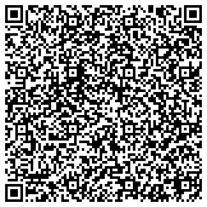 QR-код с контактной информацией организации МЕЖРЕГИОНАЛЬНЫЙ ПРОФСОЮЗ РОССИЙСКИХ И ИНОСТРАННЫХ СТРОИТЕЛЕЙ САНКТ-ПЕТЕРБУРГА