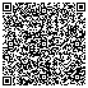 QR-код с контактной информацией организации АСФАЛЬТОБЕТОННЫЙ ЗАВОД N 2