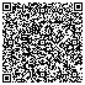 QR-код с контактной информацией организации МОЛОДОЙ УДАРНИК, ОАО