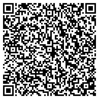 QR-код с контактной информацией организации ЗАО ЭМЛАК