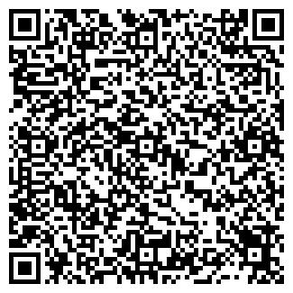 QR-код с контактной информацией организации АЛЬФАТЕХ ТОО