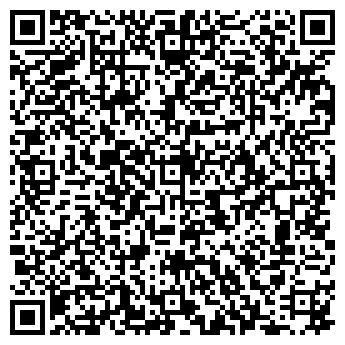 QR-код с контактной информацией организации ТРЕСТА № 16 ОБЩЕЖИТИЕ